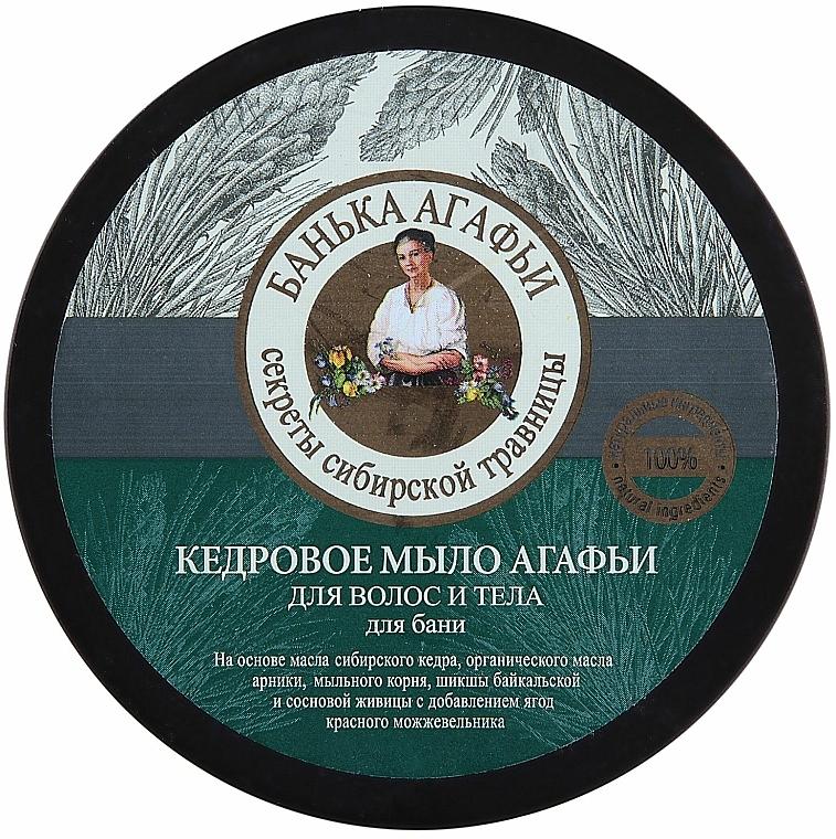 Jabón con aceite de cedro para cabello y cuerpo - Las recetas de la abuela Agafia