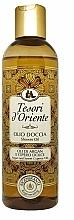 Perfumería y cosmética Aceite de ducha con argán - Tesori d'Oriente Argan And Sweet Cyperus Oils