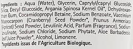 Exfoliante corporal bio con aceite de argán - Marilou Bio Argan Oil Body Scrub Gentle Exfoliator — imagen N3