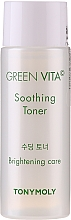 Perfumería y cosmética Tónica facial hidratante con extracto de musgo - Tony Moly Green Vita C Soothing Toner (mini)