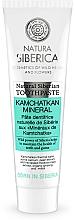 Perfumería y cosmética Pasta dental natural con agua termal de Kamchatka, hierbas y flores silvestres - Natura Siberica
