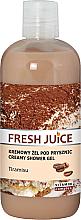 Perfumería y cosmética Crema de ducha con aroma a tiramisú - Fresh Juice Tiramisu Creamy Shower Gel