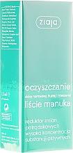 Perfumería y cosmética Gel limpiador facial con mentol & alantoína - Ziaja Manuka Leaves Acne Reducer Changes Face Clanising Antibacterial
