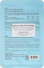 Mascarilla facial de tejido con extractos de aloe y hamamelis - Skin79 Fresh Garden Mask Glacial Water — imagen N2