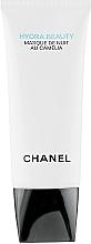 Mascarilla de noche hidratante y oxigenante con flores de camelia - Chanel Hydra Beauty Masque de Nuit Au Camelia — imagen N2