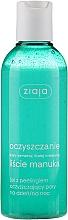 Perfumería y cosmética Gel limpiador facial con extracto de hojas de manuka y sulfato de zinc - Ziaja Manuka Tree Peeling Gel