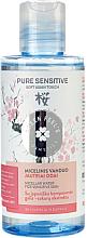 Perfumería y cosmética Agua micelar con extracto de sakura para piel sensible - Green Feel's Pure Sensitive Micellar Water