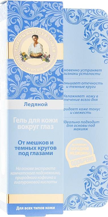 Gel para contorno de ojos con ácido hialurónico y cafeína - Las recetas de la abuela Agafia