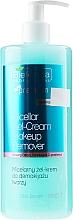 Perfumería y cosmética Gel-crema micelar desmaquillante con extracto de ginseng - Bielenda Professional Skin Breath Micellar Gel-Cream