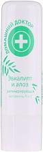 Perfumería y cosmética Bálsamo labial con extracto de eucalipto y aloe vera - Médico casero