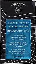 Perfumería y cosmética Mascarilla para cabello con ácido hialurónico, aceite de rosa damascena y extracto de propolis - Apivita Moisturizing Hair Mask With Hyaluronic Acid