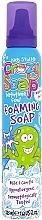 Perfumería y cosmética Jabón para niños, hipoalergénico - Kids Stuff Crazy Soap Blue Foaming Soap