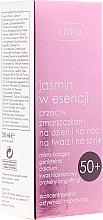 Perfumería y cosmética Emulsión facial antiedad con colágeno, ácido hialurónico, calcio - Ziaja Jasmine Emulsion Anti-Wrinkle