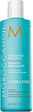 Perfumería y cosmética Champú hidratante con aceite de argán - Moroccanoil Hydrating Shampoo