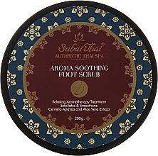 Perfumería y cosmética Exfoliante para pies con extracto de centella asiática y aloe vera - Sabai Thai Jasmine Aroma Soothing Foot Scrub