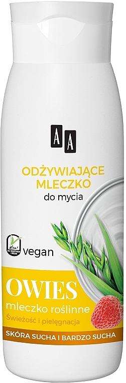 Leche de baño y ducha vegana con extracto de avena y aceite de almendras dulces, para pieles secas - AA Vegan Shower Milk
