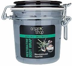 Perfumería y cosmética Envoltura corporal con barro mineral y aceite de borraja orgánica, Terapia mineral - Organic Shop Restorative Body Wrap
