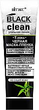 Perfumería y cosmética Mascarilla facial exfoliante con carbón de bambú negro - Vitex Black Clean