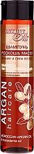 Perfumería y cosmética Champú nutritivo con aceite orgánico de argán y macadamia - Argan Haircare