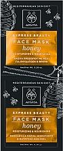 Perfumería y cosmética Mascarilla facial hidratante y nutritiva con miel - Apivita Moisturizing and Nourishing Mask