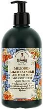 Perfumería y cosmética Jabón líquido para manos y cuerpo con extracto de miel - Las recetas de la abuela Agafia