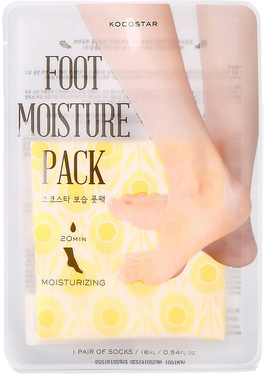 Mascarilla calcetines de pies hidratante - Kocostar Foot Moisture Pack Yellow