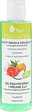 Perfumería y cosmética Gel de ducha y exfoliante con aceite esencial de pomelo - Ava Laboratorium Cleansing Line Body Wash & Scrub 2 In 1 With Grapefruit Essential Oil