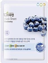 Perfumería y cosmética Mascarilla facial natural de tejido con extracto de arándanos - All Natural Organic Mask Sheet Blueberry