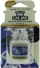 Perfumería y cosmética Ambientador de coche, jazmín de medianoche - Yankee Candle Car Jar Ultimate Midnight Jasmine
