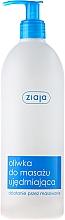 Perfumería y cosmética Aceite de masaje en gel reafirmante con fragancia marina - Ziaja Body Oil
