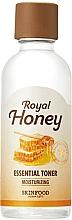 Perfumería y cosmética Tónico facial hidratante con extracto de miel - Skinfood Royal Honey Essential Toner