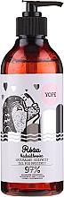 Perfumería y cosmética Gel de ducha natural nutritivo con extracto de rosa - Yope