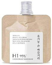 Perfumería y cosmética Crema de manos nutritiva con extracto de tomate y manteca de cacao - Toun28 H1 Organic Hand Cream