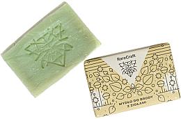 Perfumería y cosmética Jabón de barba a base de hiebas, Limón y romero - RareCraft