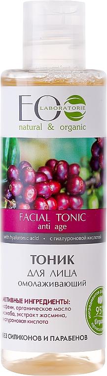 Tónico facial antiedad natural y orgánico con ácido hialurónico y aceite de jojoba - ECO Laboratorie Facial Tonic