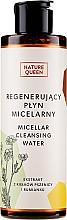 Perfumería y cosmética Agua micelar limpiadora con extracto de camomila y pantenol - Nature Queen