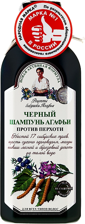 Champú negro anticaspa a base de hierbas siberianas - Las recetas de la abuela Agafia