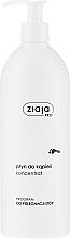 Perfumería y cosmética Concentrado de baño antibacteriano con provitamina B5 - Ziaja Pro Concentrated Bath Liquid