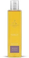 Perfumería y cosmética Aceite de ducha nutritivo e hidratante - Aromatherapy Associates De-Stress Muscle Shower Oil