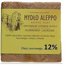 Perfumería y cosmética Jabón tradicional sirio, 12% aceite de laurel - Biomika Aleppo Soap