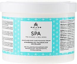 Perfumería y cosmética Crema de masaje para manos y pies - Kallos Cosmetics SPA Hand and Foot Care Massage Cream