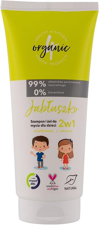 Champú y gel de ducha natural infantil con aroma a manzana - 4Organic Shampoo And Bath Gel For Children