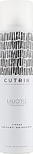 Perfumería y cosmética Laca de cabello, fijación fuerte - Cutrin Muoto Strong Instant Hairspray