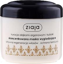 Perfumería y cosmética Mascarilla capilar con aceite de argán - Ziaja Mask