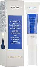 Perfumería y cosmética Crema contorno de ojos hidratante con yogur griego - Korres Greek Yogurt Eye Cream