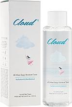 Perfumería y cosmética Tónico facial hidratante con extractos de camomila y hamamelis - Cloud9 All Alive Moisture Toner