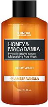 Perfumería y cosmética Gel de ducha con miel y extracto de semilla de macadamia, aroma a ámbar y vainilla - Kundal Honey & Macadamia Amber Vanilla Body Wash