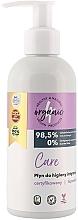 Perfumería y cosmética Gel de higiene íntima con ingredientes naturales, con dosificador - 4Organic Care Intimate Gel