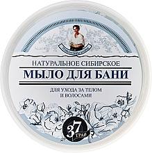 Perfumería y cosmética Jabón blanco con plantas siberianas y leche de cabra - Las recetas de la abuela Agafia
