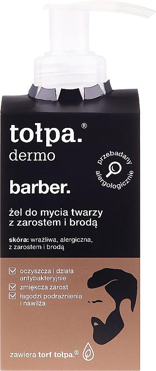 Gel limpiador para rosto y barba con glicerina - Tolpa Dermo Man Facial and Beard Gel Wash